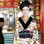 Profilbild von Die Bairishe Geisha